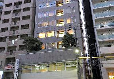 コロナ入院を受け入れてきた大阪の病院が倒産、全国初か [新型コロナウイルス]:朝日新聞デジタル