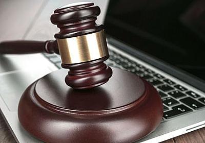 Cloudflareが和解金目的で訴訟を行うパテント・トロールを徹底的にたたきのめした方法を詳しく解説 - GIGAZINE