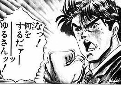 マヂキチ速報