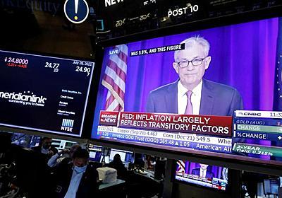 アングル:債券市場が予告するスタグフレーション、懐疑の目も   ロイター