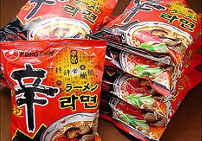 痛いニュース(ノ∀`) : 【韓国】 辛ラーメンの農心、「ラーメン宗主国・日本」進出へ着々…前年比30%の売上増を目標 - ライブドアブログ