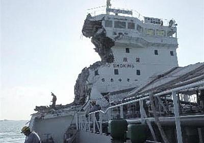 関空連絡橋衝突タンカー、損傷あらわに 広島のドックで確認へ - 産経WEST