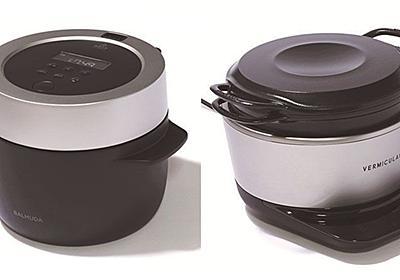 革新的!話題の最新炊飯器を比較してみた | ファッション・トレンド | 東洋経済オンライン | 経済ニュースの新基準