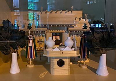 大手町再開発工事の最終段階『将門塚』の改修工事がついに着手「我が国最大の祟り神は、核兵器以上に最慎重に扱われる」 - Togetter