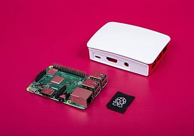 「Raspberry Pi」は、実店舗を通じてコミュニティづくりを加速する|WIRED.jp