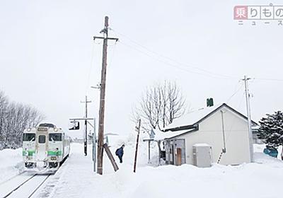 利用少ない札沼線一部区間、3区間に分けバス転換を提案 JR北海道 | 乗りものニュース