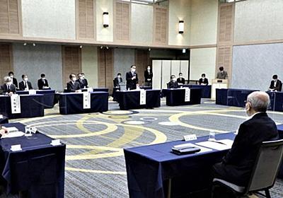 JR東海「リニア流域市町会合」で露呈した無策ぶり | 新幹線