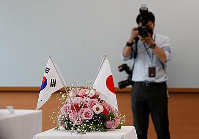 WTO上級委、韓国への是正勧告支持 日本製バルブの関税巡り | ロイター