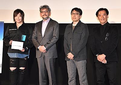 庵野秀明氏『エヴァ』舞台あいさつ初登壇の真意明かす ファンへ「お礼を言う最後のチャンス」 | ORICON NEWS