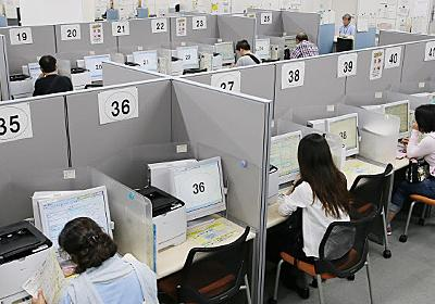 「退職認めない」 悪質な慰留横行、解雇相談上回る  :日本経済新聞
