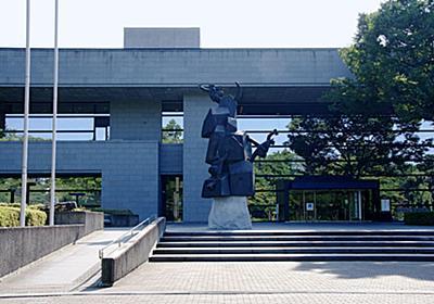 仙台市博物館 - Wikipedia