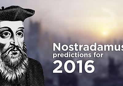 ロシアが世界を平和に導くだとぅ? 2016年、ノストラダムスによる10の予言 : カラパイア