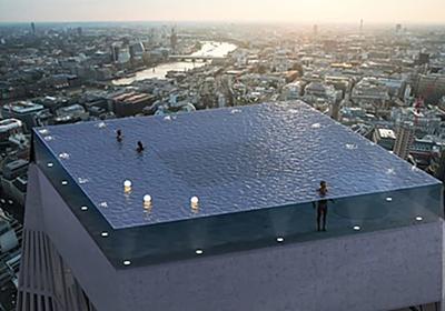 ロンドンに世界初の360度透明な空中プール建設へ。55階建てビル屋上、利用者は水中から出入り - Engadget 日本版