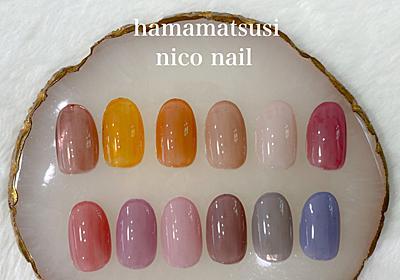 新色、入荷しました。カラフルなシアーカラーネイルにおすすめです!│浜松市 中区 ネイルサロン nico nail ニコネイルのブログ