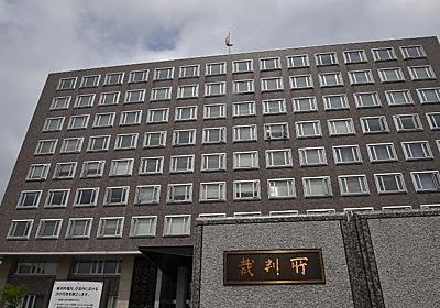 慰安婦記事訴訟:元朝日記者の請求棄却 札幌地裁 - 毎日新聞