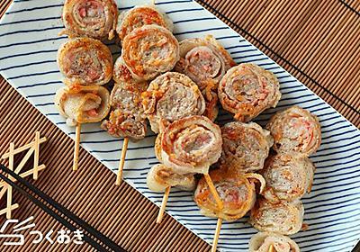 豚バラ紅しょうがのくるくる巻きのレシピ/作り方 | つくおき