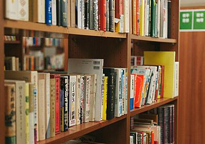 「#出版物の総額表示義務化に反対します」作家・編集者から危惧相次ぐ理由: J-CAST ニュース【全文表示】