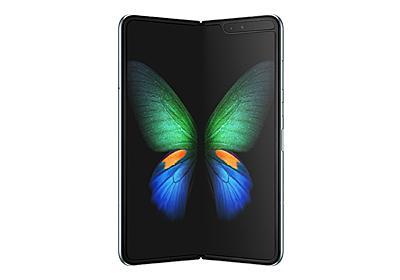 Samsungの折りたたみスマホ「Galaxy Fold」スペックまとめ。たたむと4.6インチに | ギズモード・ジャパン