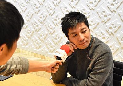 「お金どうしてるんですか?」嫌がる藤田晋に無理やり資産運用について語らせた|新R25 - 世の中がわかるジブンもいい。