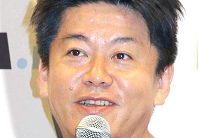 自民党東京都連、都知事選で堀江貴文氏を支援か 反小池陣営「敵の敵は味方」で対抗へ : スポーツ報知