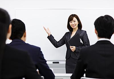 ダメな会社ほど社員教育におカネを使わない | リーダーシップ・教養・資格・スキル | 東洋経済オンライン | 経済ニュースの新基準