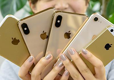 iPhone SEからMaxまでをずらりと並べて大きさを比較してみたら、iPhoneのゲシュタルト崩壊が起きた | ギズモード・ジャパン