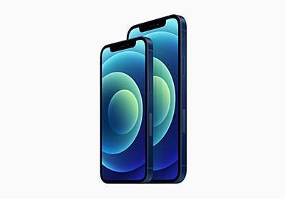 iPhone 12と同等性能でSE並みの小型筐体の「iPhone 12 mini」 - PC Watch