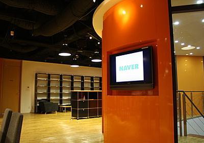 """単なるリアルタイム検索じゃない! NAVERの""""総仕上げ""""、「トピック検索」に迫る - はてなニュース"""