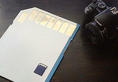 ノートをSDカードの形にする :: デイリーポータルZ