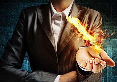 ネット炎上を避けつつ、クチコミをうまくビジネスに活用する方法 | 要約の達人 from flier | ダイヤモンド・オンライン