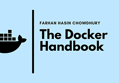 Dockerハンドブック