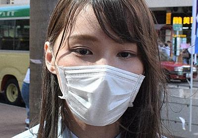 """「香港は""""1国1制度""""に。とても悲しい」 民主派・周庭さん - 毎日新聞"""