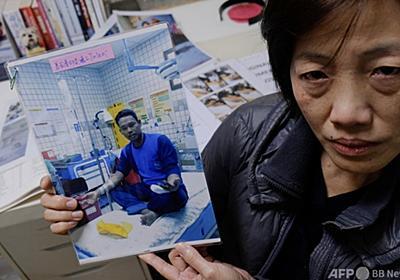 「現代の奴隷」 台湾の漁船ではびこる人権侵害 写真6枚 国際ニュース:AFPBB News