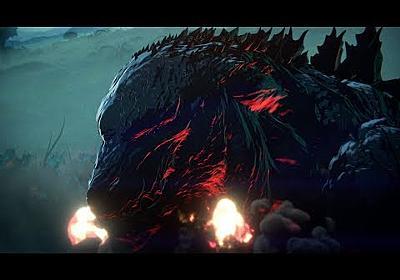 アニメーション映画『GODZILLA 怪獣惑星』予告