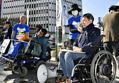 EV設置求め署名活動 名古屋城復元で障害者団体 (写真=共同) :日本経済新聞