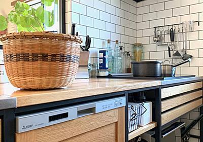 米とぎざるにこだわる。竹の米とぎざるでご飯が綺麗に優しく炊ける - My Midcentury Scandinavian home 〜北欧ミッドセンチュリーの家〜