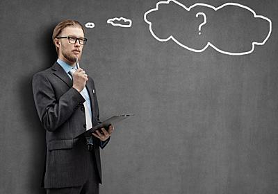 株の勉強は何から始める?4ステップで必要な知識を習得する方法を伝授 | ナビナビ証券