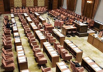首相、ヤジを17日「謝罪」へ 「意味のない質問」国会審議に影響、与党からも苦言 - 毎日新聞