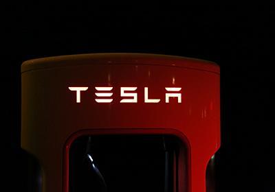 テスラ(Tesla)の決算(2018年1Q)を冷静に見る - 銀行員のための教科書