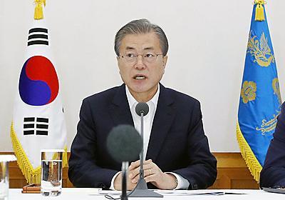 韓国・徴用工&慰安婦、日本の国際法違反が濃厚…「解決済み」は植民地支配した側の論理   ビジネスジャーナル
