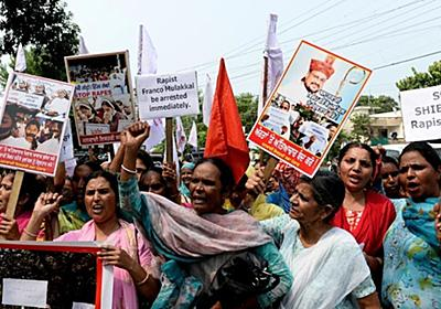 CNN.co.jp : カトリック司教、修道女を再三レイプし逮捕 インド