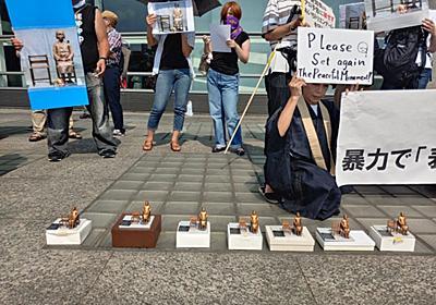 「慰安婦」トリエンナーレが踏みにじった人道と文化 「ヴェネチア・ビエンナーレ」以来の芸術監督鉄則3か条(1/10)   JBpress(Japan Business Press)