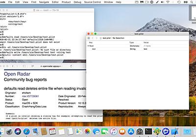 macOS 10.13.3までのHigh Sierraに誤った記述のplist設定ファイルを読み込むとファイル自体が削除されてしまうバグが発見される。   AAPL Ch.
