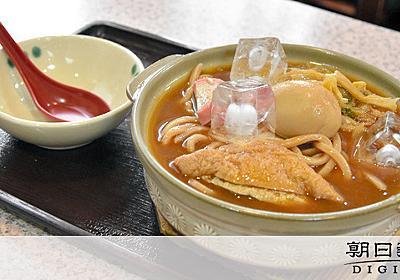 みそ煮込みうどん、まさかの冷やし 独自製法で矛盾打破:朝日新聞デジタル