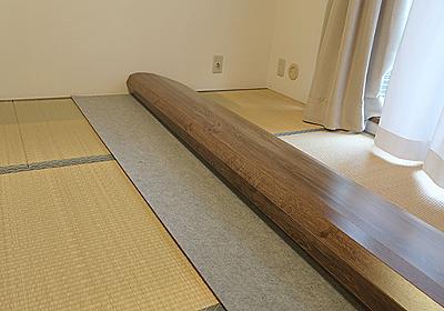 ウッドカーペットを畳の部屋に敷くとフローリングの部屋になる :: デイリーポータルZ