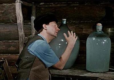 酒がなければ接着剤を飲め!殺虫剤も酔える!おそロシアなソ連酒事情 ソ連カルチャーカルチャー2まとめ : おそロシ庵