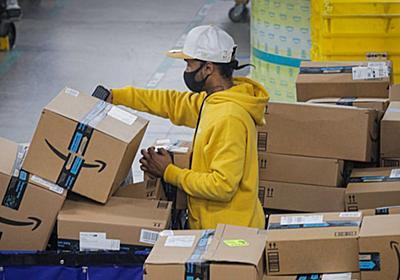 Amazon、従業員の学費を全額負担 75万人対象: 日本経済新聞