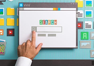 インターネット黎明期の1990年代を支えた検索エンジンはどれだけ生き残っているのか?
