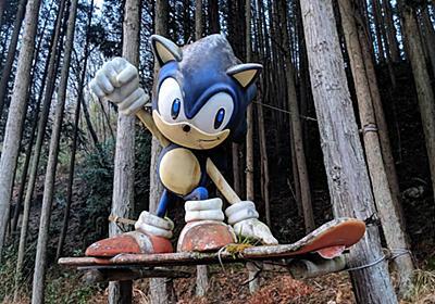 日本の田舎にある謎のソニックの像が改修されたと海外で話題に - GIGAZINE