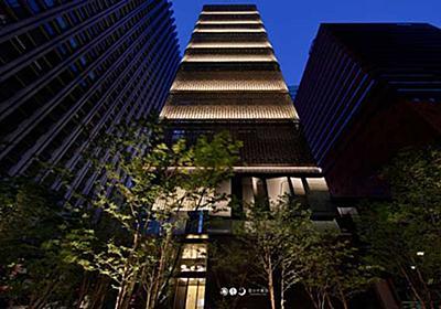 星野リゾート、東京・大手町に「星のや東京」をきょうオープン 館内はほぼ畳 - トラベルメディア「Traicy(トライシー)」